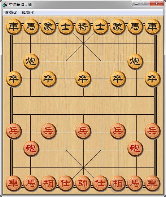 中国象棋大师下载