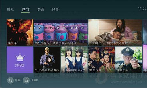 泰捷感官电脑版v3.1.0免费pc版图片世界图解视频图片