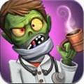 僵尸吃了我的医生修改版 V1.0.7 安卓版