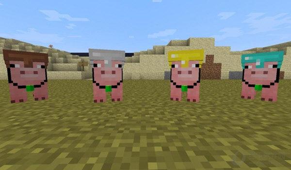 我的世界1.7.10战斗猪mod