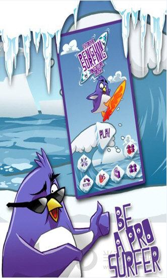 企鹅冲浪冒险修改版