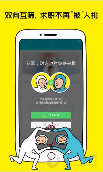 大街app下载