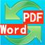 迅速pdf转换成word转换器 V2015 官方版