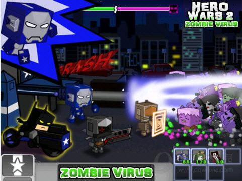 英雄战争2僵尸病毒修改版