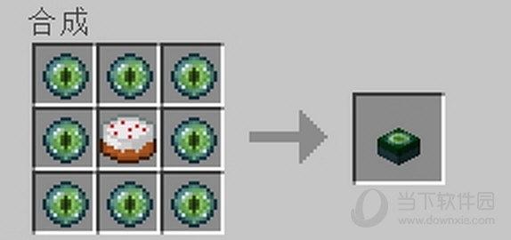 我的世界1.7.10末影蛋糕mod