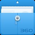 360文件管理器 V5.5.2 安卓版