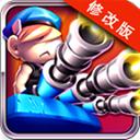 火线奇兵破解版 V1.0.4 安卓版