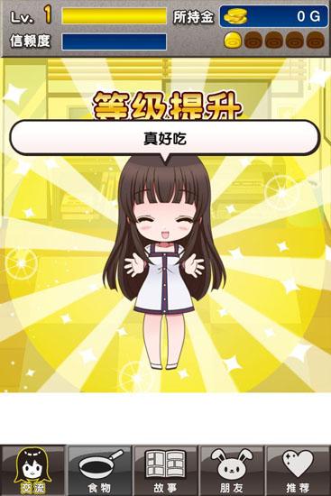 束缚女友汉化版 V1.8 安卓版截图2