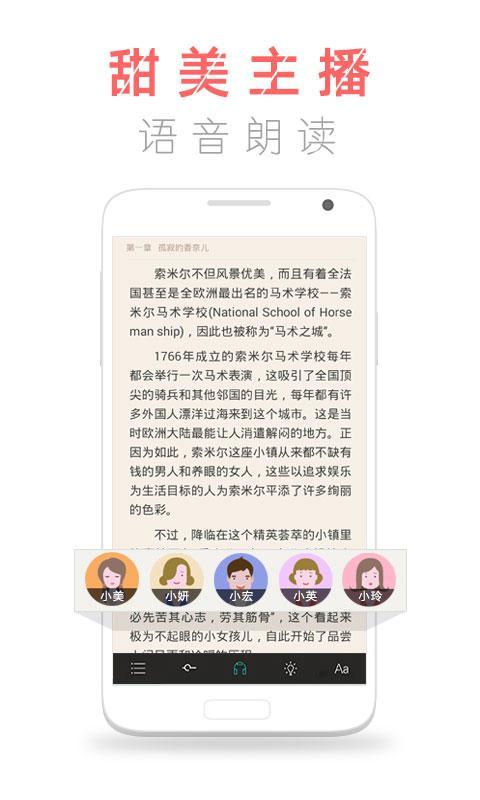 和阅读手机版 V5.7.0 安卓版截图3