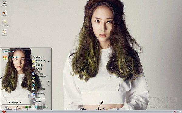 郑秀晶时尚写真xp主题
