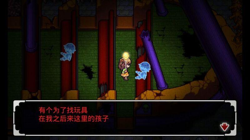 噩梦乐园中文版 V2.0.2 安卓版截图5