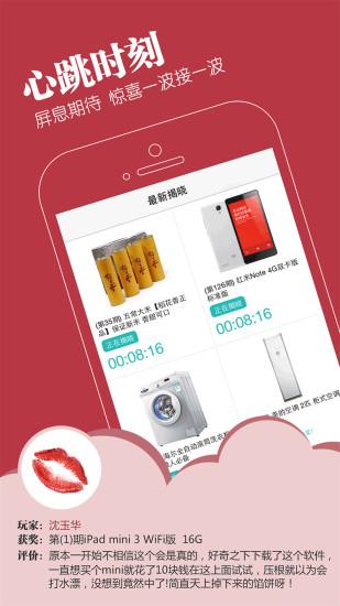 零钱购app V2.4 安卓版截图3