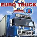 欧洲卡车模拟2容易成长MOD V1.0 绿色免费版