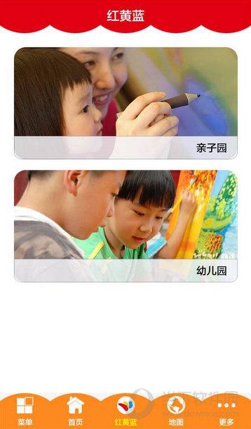 红黄蓝早教手机版