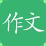 作文搜题神器 V2.1.0.1 安卓版