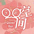 仙翁社区QQ空间自动刷人气软件 V1.0 绿色免费版