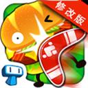 汉堡大逃亡无限金币版 V1.4.3 安卓版