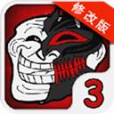 暴走奔跑3城市猎人修改版 V1.0 安卓版