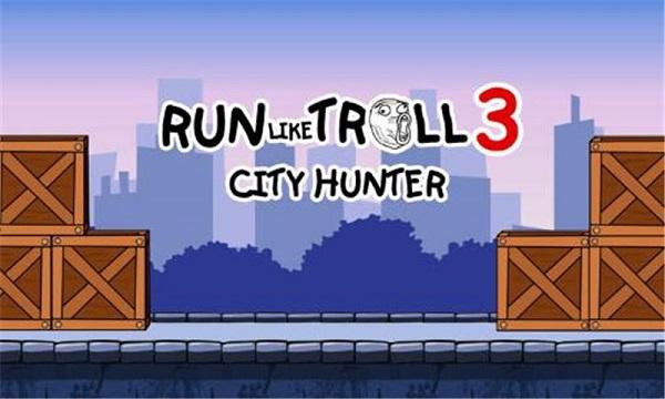 暴走奔跑3城市猎人修改版 V1.0 安卓版截图1