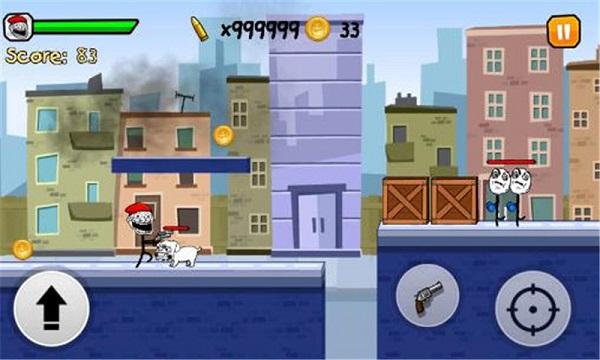暴走奔跑3城市猎人修改版 V1.0 安卓版截图3