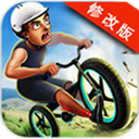 疯狂单车无限钻石版 V1.0.4 安卓版