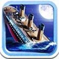逃离泰坦尼克修改版 V1.1.9 安卓版