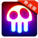 辐射防御修改版 V2.3.10 安卓版