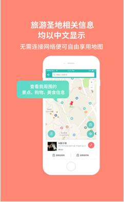 韩哈游 V2.4 安卓版截图5