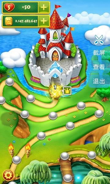 魅力王破解版 V2.11.0 安卓版截图4