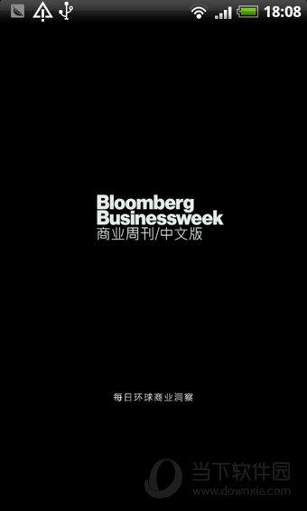 彭博商业周刊作App