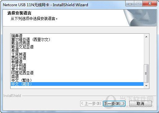 磊科nw336无线网卡驱动