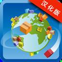 物流大亨进化中文版 V1.0.150 安卓版