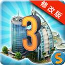 城市岛屿3无限金币版 V1.3.2 安卓版