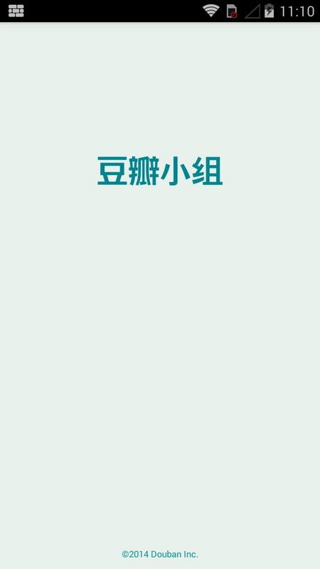 豆瓣小组 V3.3.11 安卓版截图1
