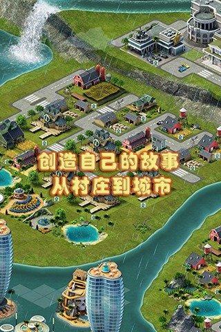 城市岛屿3无限金币版 V1.3.2 安卓版截图3