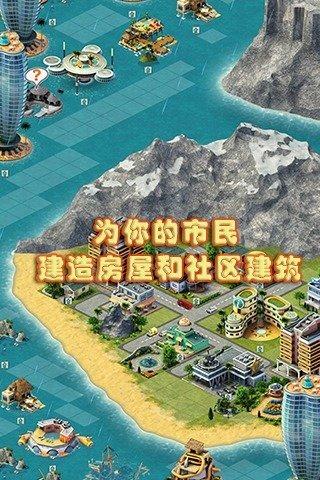 城市岛屿3无限金币版 V1.3.2 安卓版截图4