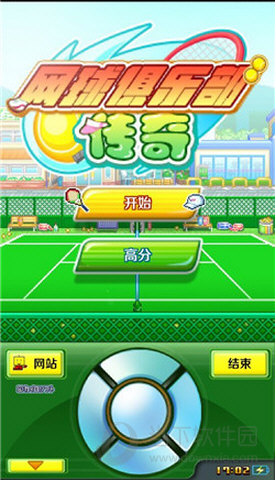 网球俱乐部物语破解版