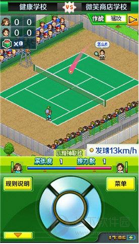 网球俱乐部物语破解版 V1.0.3 安卓版截图3
