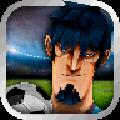 踢吧足球勇士修改版 V1.0.8 安卓版