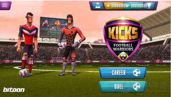 踢吧足球勇士修改版