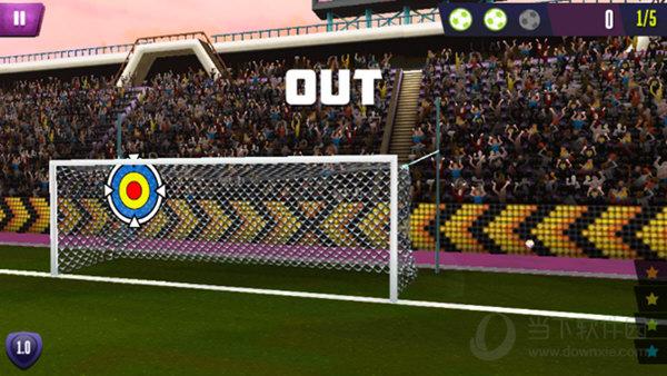 踢吧足球勇士修改版 V1.0.8 安卓版截图4
