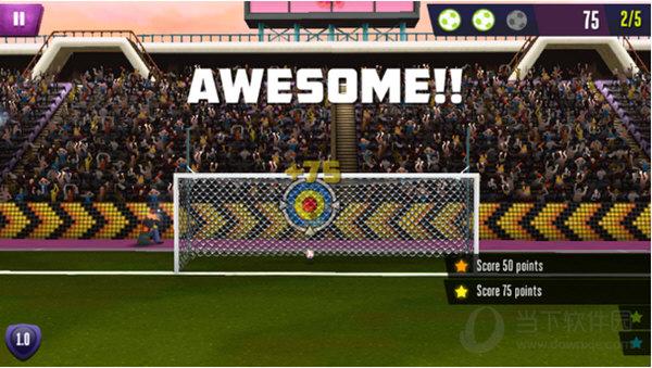 踢吧足球勇士修改版 V1.0.8 安卓版截图2