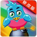 炸弹鸟破解版 V1.4 安卓版