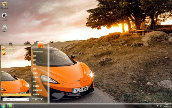Mclaren橙色跑车win7主题