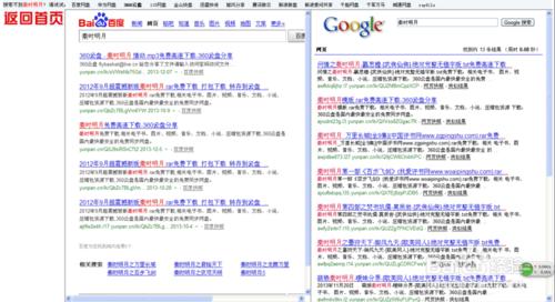 搜索结果链接登录360云盘账号转存(2)