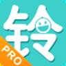 铃声剪辑师Pro V5.11.9 安卓版