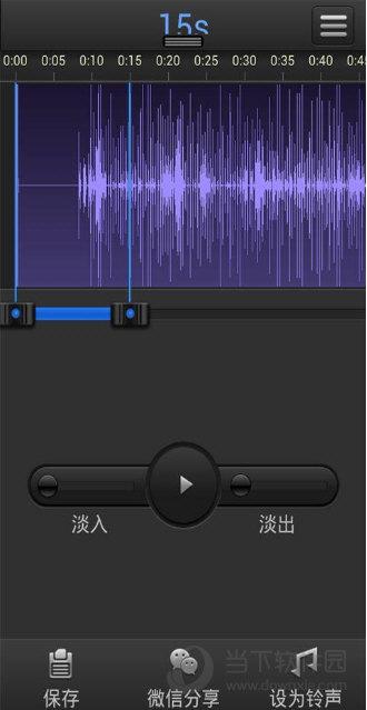 铃声剪辑师Pro V5.11.9 安卓版截图1