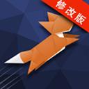 疾如迅狐去广告版 V1.0.0 安卓版