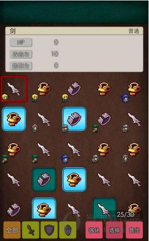 战斗之魂修改版 V1.04 安卓版截图3