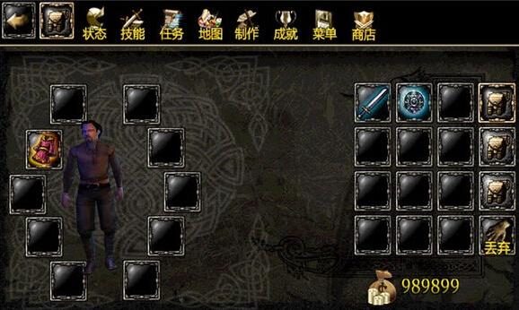 阿尔龙剑影HD修改版 V4.53 安卓版截图4